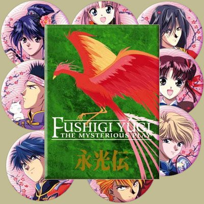 http://www.fushigiyuugi.it/gallery/groups/slides/all_fy135.jpg